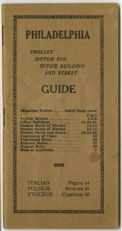 10-16b-helfand-guide-328-c.jpg