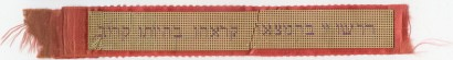 "Needlework bookmarks, 19th century. From the Library Company's ""Things Left in Books Collection."""